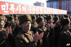 지난 2016년 1월 평양 김일성 광장에서 북한의 수소탄 핵실험을 축하하는 대규모 군중집회가 열렸다.