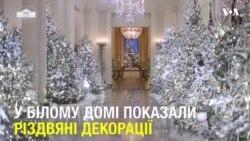 Меланія Трамп розробила дизайн цьогорічного Різдвяного декору у Білому домі. Відео