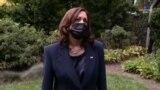 Միացյալ Նահանգների փոխնախագահ Քամալա Հարրիսը ասում է, որ այն լուսանկարները, որոնք աղմուկ են բարձրացրել սոցիալական ցանցերում