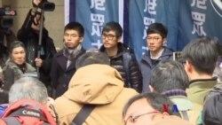 2018-02-06 美國之音視頻新聞: 香港終院判雙學三子公民廣場案上訴得直