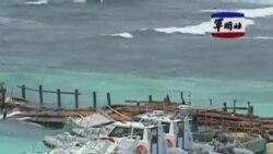 Việt Nam phản đối Đài Loan xây dựng cầu tàu trên đảo Ba Bình