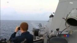 馬航MH370失踪班機搜索工作結束