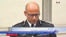 جزئیاتی از حمله با ماشین به مردم در لندن
