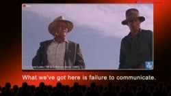 English @ the Movies: Failure to communicate