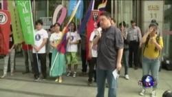 异议人士在台北抗议英政府逮捕活动人士