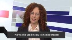 News Words: Symptoms