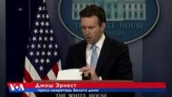 Белый дом о выводах Ассанжа