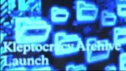 «Архив клептократии»
