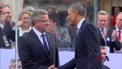 奥巴马欧洲行既得到支持也听到批评