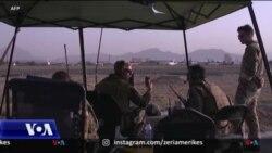 E ardhmja e Shteteve të Bashkuara në Afganistan
