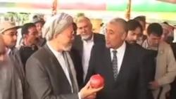 نمایشگاه محصولات زراعتی افغانستان