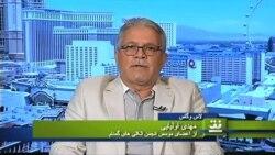 الکلیسم در ایران