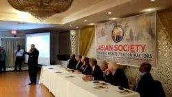 ایشیائی امریکی انجنیئرز، آرکیٹیکچررز اینڈ کنٹریکٹرز سوسائٹی