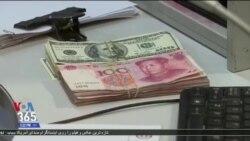هشدار صندوق بین المللی پول نسبت به آغاز یک رکود اقتصادی جدید در جهان