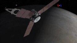 Proyecto Juno a Júpiter comienza orbita el 4 de julio