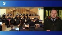 Суд по делу об уничтожении рейса MH17