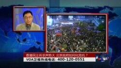 VOA卫视(2014年10月1日 第二小时节目)