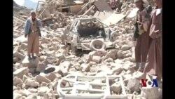 也门之战村民挨炸