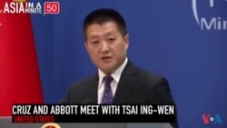 How Will China Respond to Republicans Meeting with Taiwan's Tsai?