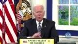 Президент США Джо Байден цього тижня вирушає у своє друге закордонне турне. Відео