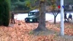 Dramático escape de desertor norcoreano en Zona Desmilitarizada