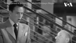 Музыка эпохи: Очи черные