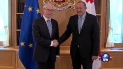 欧盟争取格鲁吉亚签署议定书