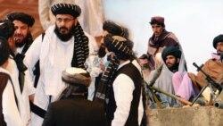 افغان امن عمل کی تاریخ پر ایک نظر