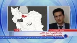 """یک عضو حزب پان ایرانیسم از """"کاستی ها"""" در انتخابات ایران می گوید"""
