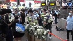 香港民眾悼念8.31事件一周年