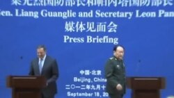 美国重返亚洲之路(第五集):美国调整亚太策略是否是为了围堵中国?