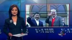 VOA连线:习近平到访,红旗飞扬,捷克民众五味杂陈