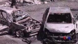 敘利亞官媒稱大馬士革發生汽車炸彈襲擊 (粵語)