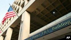 미국 워싱턴의 연방수사국(FBI) 본부.
