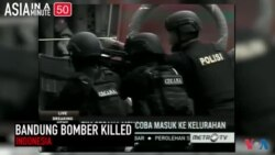 What Happened to the Suspect in the Bandung Bombing?