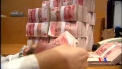 2015-08-12 美國之音視頻新聞:人民幣繼續貶值