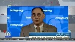 تحلیلگر آمریکایی: بعد از دزدی دریایی ایران، بریتانیا گزینه های قانونی زیادی دارد