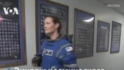 Коммерческое освоение космоса