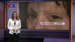 حراج تابلوهای فاخر از موزه خصوصی راکفرها با تابلوهایی از مونه و پیکاسو