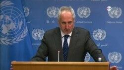 ONU pide solución política en Venezuela