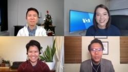 คุยข่าวสุดสัปดาห์กับ VOA Thai ประจำวันเสาร์ที่ 5 ธันวาคม 2563