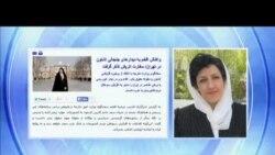 دیدار کاترین اشتون با برخی زنان فعال ایرانی