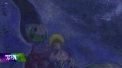 Geryana Nav Pêşangeha Tabloyên Chagall