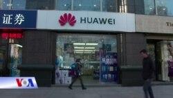 Huawei nhắm mở rộng cung cấp 5G ở Việt Nam