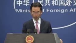 北京指经贸磋商取得实质进展 特朗普称阶段协议有望提前签署