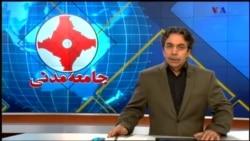 جامعه مدنی ۵ سپتامبر ۲۰۱۵: تشدید سرکوب فعالان مدنی در ایران