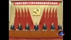 """焦点对话:权力急剧扩大,中纪委成当代""""锦衣卫""""?"""