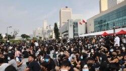 Hong Kong Protests Update