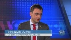 Перспективи співпраці України та США. Інтерв'ю з Володимиром Омеляном. Відео