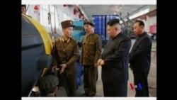 北韓再射導彈 安理會將舉行緊急會議(粵語)